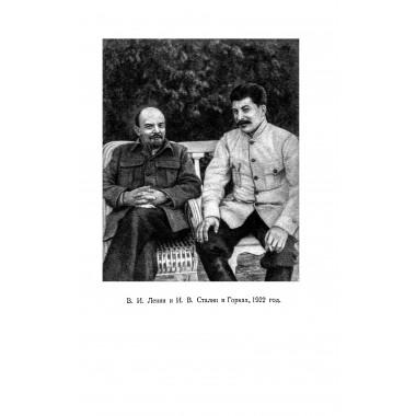 Родная речь. Книга для чтения во 2 классе начальной школы. Е.Е. Соловьёва, Н.Н. Щепетова, Л.А. Карпинская.